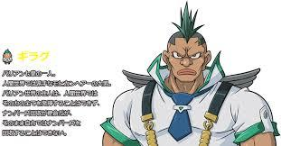 Yu GI Oh Gx Characters - ProProfs Quiz